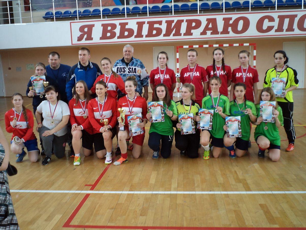 Мини-футбол_Женщины_23.02.2017