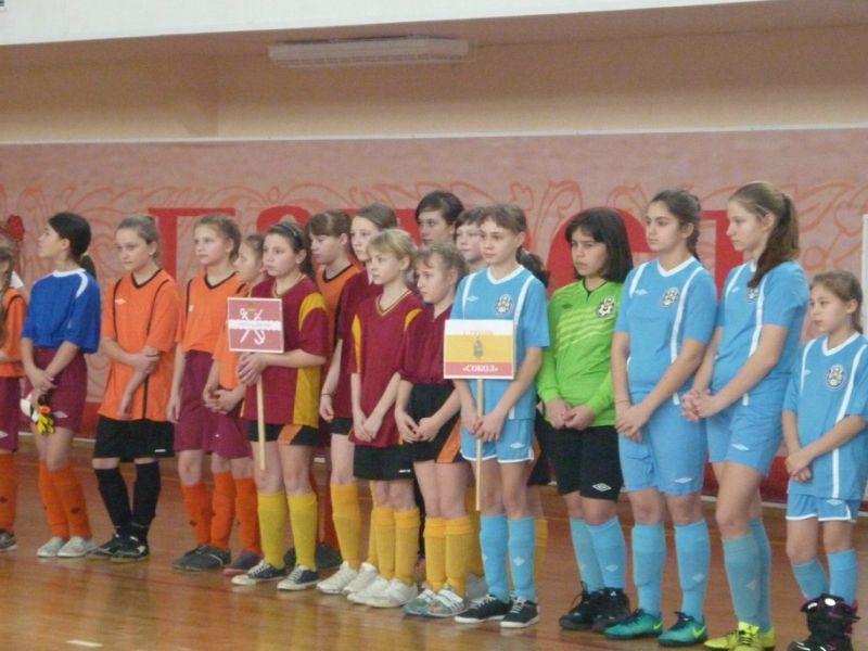 Мини-футбол девочки